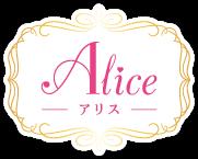新潟初!パーソナルカラー&専属スタイリストサロン Alice(アリス)